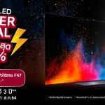 LG OLED Super Deal_Nationwide Promotion Final