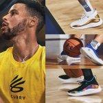 3. UA_TOWIT 2021_Curry 8 Flow
