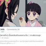Anime lovers 2