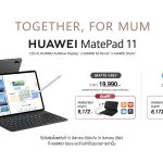 HUAWEI MatePad 11_Mother's Day promo
