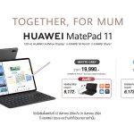 HUAWEI MatePad 11_Promo