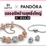 Pandora x lazada marketing 04