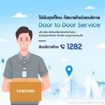 Samsung Service (7).