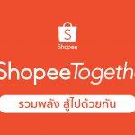 _ShopeeTogether-01_0