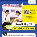 CDTI-TCAS-65-Update-030921-2