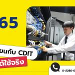 CDTI-TCAS-65-Update-030921-Banner