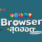 LF-BROWSER-WEB