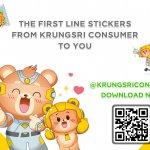 Photo 3_KSC Line Stickers