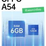 1-RAM-ROM