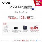 5. X70 Series Pre order TRUE