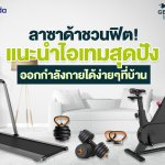[PR]-Get-active-campaign-banner