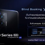 X70 Series_Blind Booking_HOR