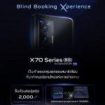 X70 Series_Blind Booking_VER